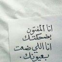 Jwaher ♡ (@11Pure) Twitter