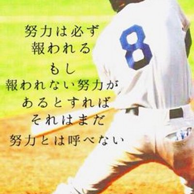 あ @nakata5858