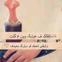 محمدد آلسبيعي   (@5d8bd46864e3451) Twitter