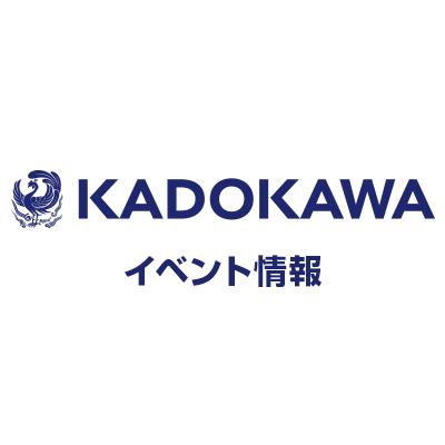 【AnimeJapan 2018】 KADOKAWAブース(東2ホールA.03)では、グランクレスト戦記 のスタンプラリーを実施中! 各ブースの「フラッグ」を集めて、限定ステッカーをゲットしよう!  限定ステッカーはアニプレックス… https://t.co/KuV5MuDhOT
