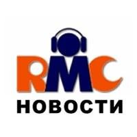 RMC News