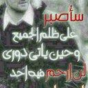 علي لعمامي (@0926840270) Twitter