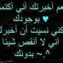 ابومحمد (@57Ssaddd) Twitter