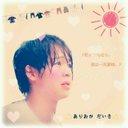 ♔♔ (@0813_umeyuka) Twitter