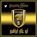 ابراهيم العبدلي (@05684Hemo) Twitter