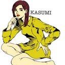 kasumi (@0310kasu) Twitter