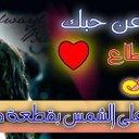 بلال عرفات احمد حموة (@0599522615) Twitter