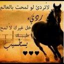حبوب (@0551121108) Twitter