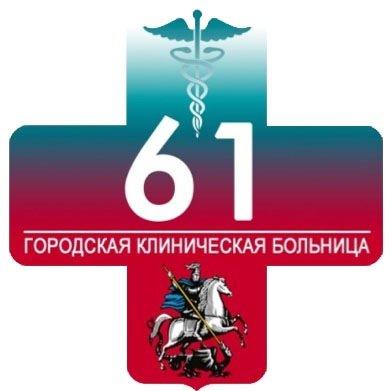 Поликлиника 1 люберецкой районной больницы 2