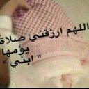راجية الفردوس (@053Mfa) Twitter