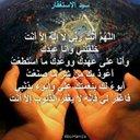 محمد  (@06Malk) Twitter