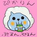 ぴかり (@02pikari) Twitter