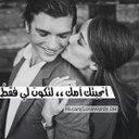 Saleh Mohammed (@05070544hdcwrv1) Twitter