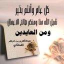 ابو فيصل (@057Ibraheem) Twitter