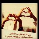 الماسه (@00ad0bce5cca469) Twitter