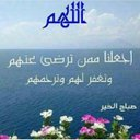 ابو عبدالرحمن (@05555Ali) Twitter