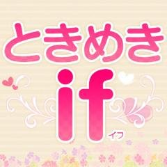 bst_if
