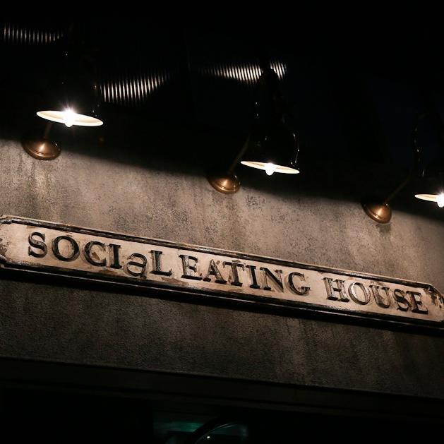 Logo de la société Social Eating House