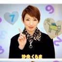 コマゴマ (@0303_kurama) Twitter
