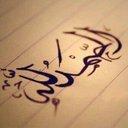 Sami Al Nbhan (@0952656284sami) Twitter