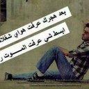 Ali Ahmed (@5837eb8f3fba4ad) Twitter
