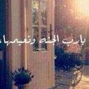 ♡ (@000Seem) Twitter