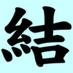 @mr_younosuke