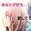 かえきょ@クレト愛してる。 (@0965kuroko1) Twitter