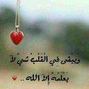 asame (@5715c6b14314479) Twitter