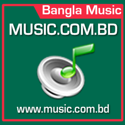 New bd music download