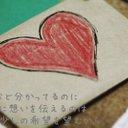 :;(と˙︶˙も);: (@03190408) Twitter