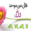 محمد احمد (@01068926943) Twitter