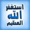 فيصل (@05557829999) Twitter