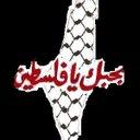 عمرو عبدالله (@0598643160) Twitter