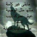 فهد العبدالله (@0013abbfae8c4a5) Twitter