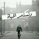 عبدالرحمن السهيمي  (@0544241669) Twitter