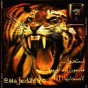 Hamadjg (@0546659008) Twitter