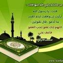 ahmadsaleh (@1398Ahmadsaleh) Twitter