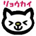 たちかわ こうじ (@19740712koji) Twitter