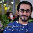 وسام الساهر (@0589cf847b9e446) Twitter