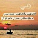. (@13_awatifsaad) Twitter