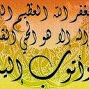 محب الدين (@0171937819) Twitter