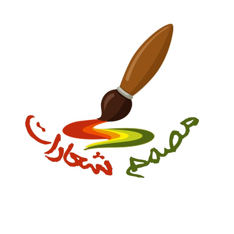 مصمم شعارات لوجو En Twitter لطلب تصميم شعار شعارات