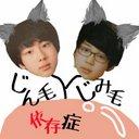 垢移動中!!!! (@0502_karen) Twitter