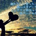 Atsushi (@0305_Atsushi) Twitter