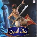 mohamed (@01125911289) Twitter