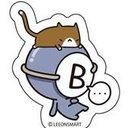 血液型ちゃん【B型】 (@582ketu) Twitter