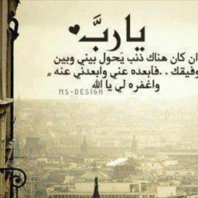 c0e4d970f ي رب ❤ on Twitter: