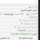 الله واكبر  (@0559842) Twitter