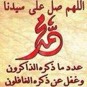 أبو فهد  (@0300ht) Twitter